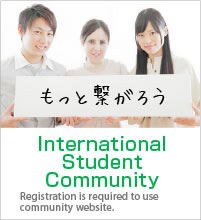 International Student Community
